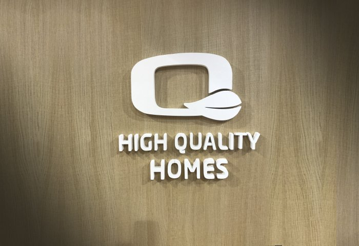 Branding y diseño de logotipo para High Quality Homes. Grupo Lobe